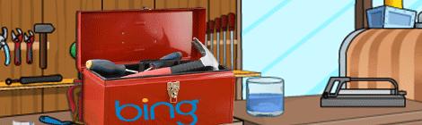 bing web yöneticisi araçları